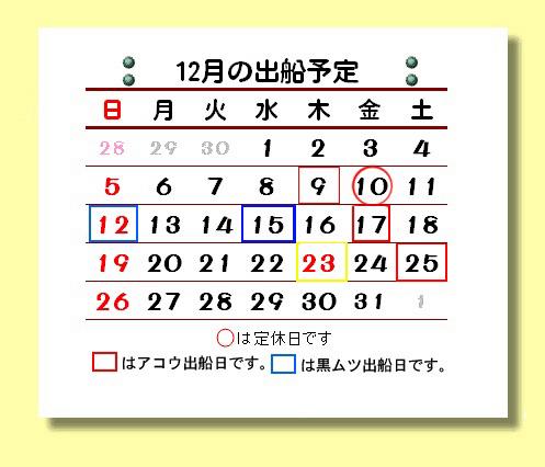 f0214557_1723310.jpg