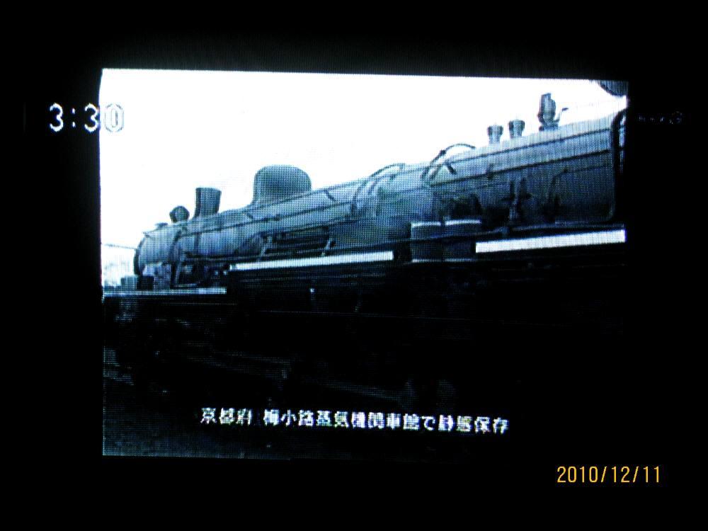 f0159858_148839.jpg