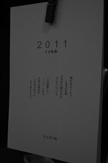 f0209362_23262672.jpg