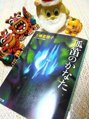 f0000673_2012725.jpg