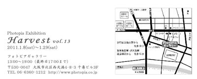 f0144892_1823876.jpg