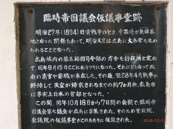 b0203000_18521378.jpg