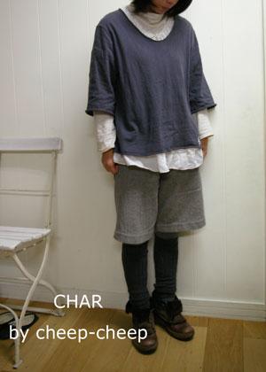 今日の CHAR* スタイル    と、 ちょこっと_a0162603_18453874.jpg