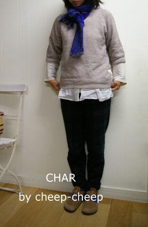今日の CHAR* スタイル    と、 ちょこっと_a0162603_18465360.jpg