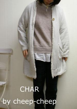 今日の CHAR* スタイル    と、 ちょこっと_a0162603_18471463.jpg