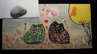 私にも描ける絵封筒 そのⅡ_f0231309_10445380.jpg