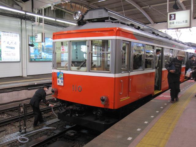 箱根登山鉄道_c0200314_14493919.jpg
