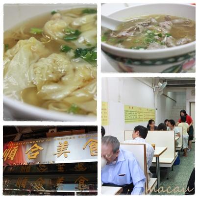 マカオ料理とマカオの街並み_c0141025_1913450.jpg