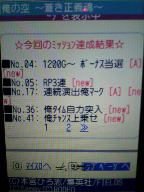f0065228_2113319.jpg