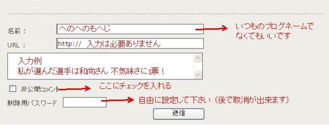 b0136931_1911118.jpg