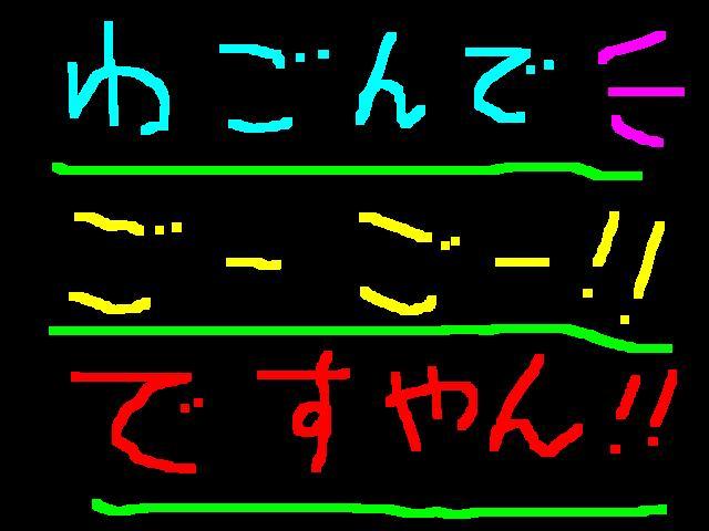 f0056935_18131832.jpg