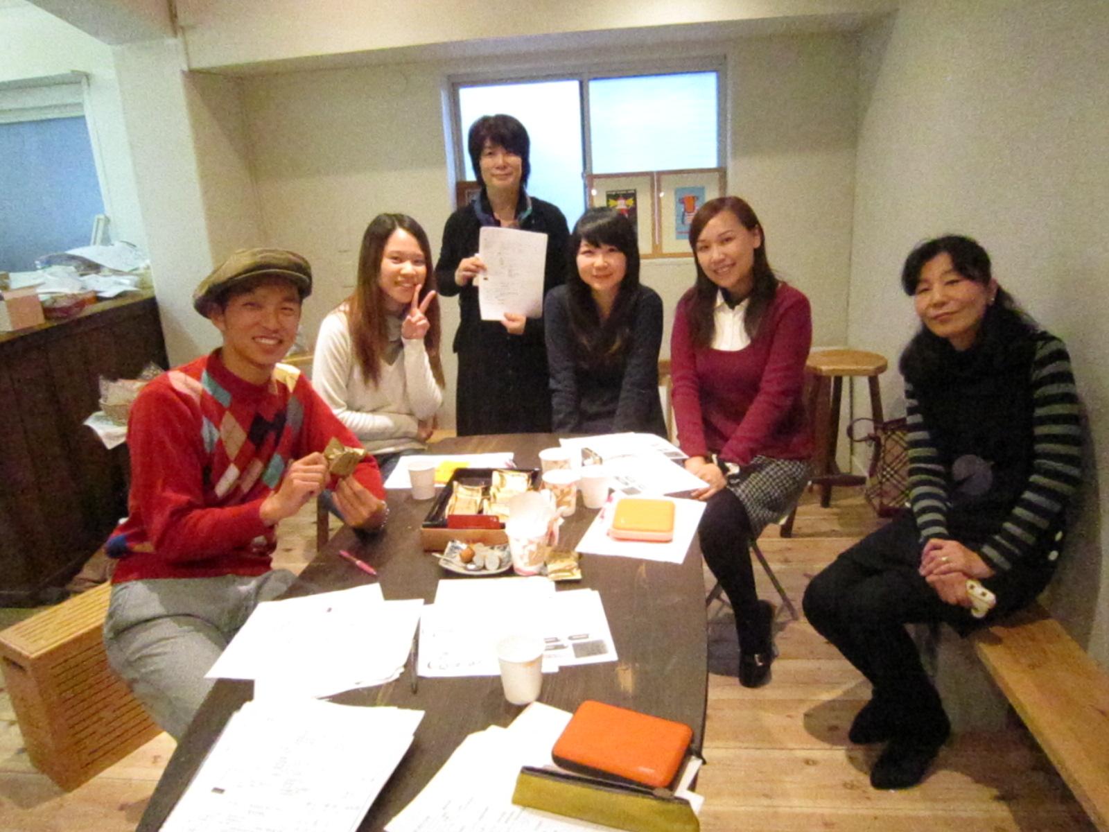 台湾語の勉強会_c0103137_1655693.jpg