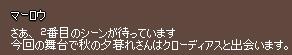 f0191443_21293883.jpg