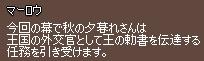 f0191443_21294323.jpg