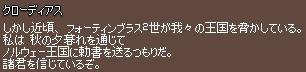 f0191443_2131572.jpg