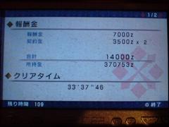 f0222149_13462023.jpg