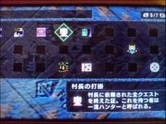 f0222149_13493450.jpg
