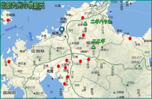 天照神社(3)九州の物部氏の分布図・日本の太陽神は二系統ある_c0222861_1701693.jpg