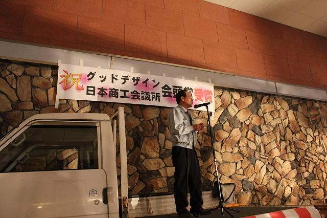 祝!obisugi design グッドデザイン受賞!パート4_f0138874_17362418.jpg