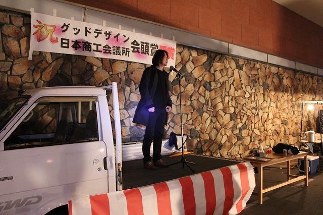 祝!obisugi design グッドデザイン受賞!パート4_f0138874_17374342.jpg