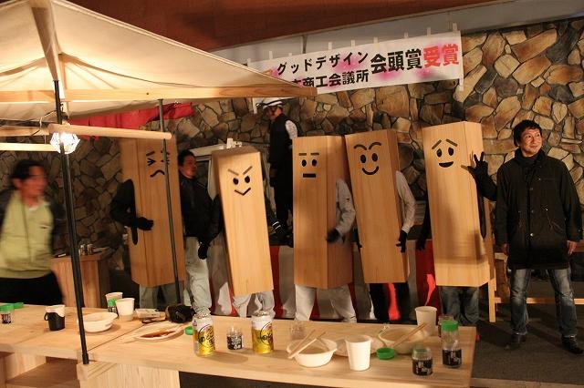 祝!obisugi design グッドデザイン受賞!パート4_f0138874_17393617.jpg