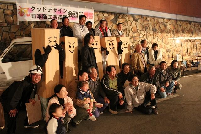 祝!obisugi design グッドデザイン受賞!パート4_f0138874_17395039.jpg