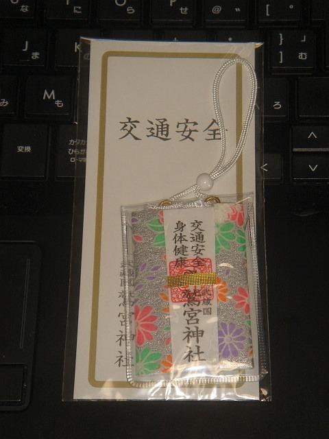 b0048879_01587.jpg