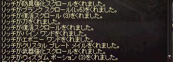 b0083880_2354050.jpg