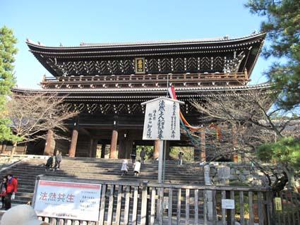 またまた京都_a0162182_33553100.jpg