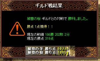b0194887_16404576.jpg