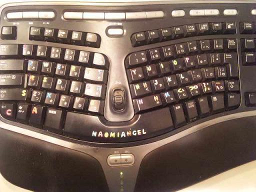 キーボードのアルファベット♪_f0186787_027674.jpg