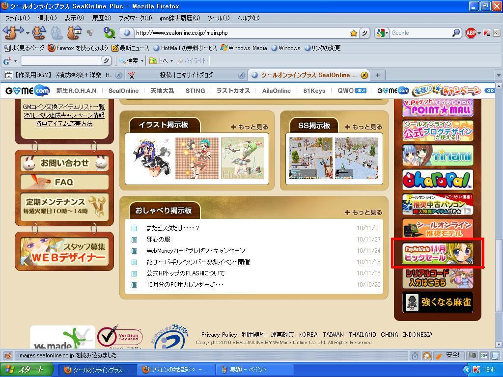 d0032088_18431637.jpg