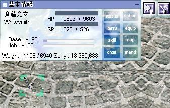 f0065197_9544100.jpg