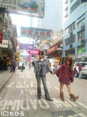 ガンダム女子部、香港歌旅の巻_a0114206_1642774.jpg