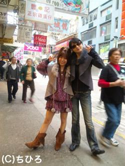 ガンダム女子部、香港歌旅の巻_a0114206_1651390.jpg