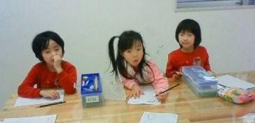 金曜日幼児クラス_b0187423_15135172.jpg