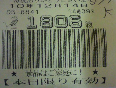 f0065228_1602961.jpg