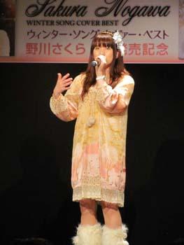 野川さくら『WINTER SONG COVER BEST』発売記念イベントレポート_e0025035_11543749.jpg