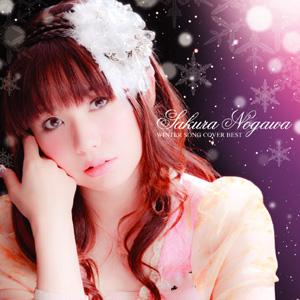 野川さくら『WINTER SONG COVER BEST』発売記念イベントレポート_e0025035_1154508.jpg