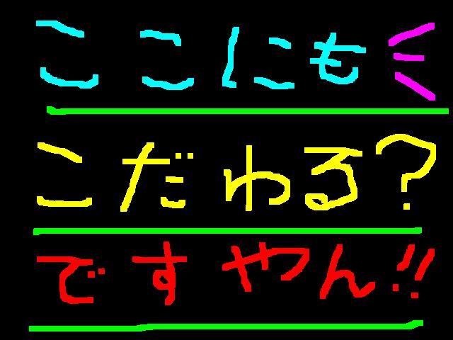 f0056935_19253015.jpg
