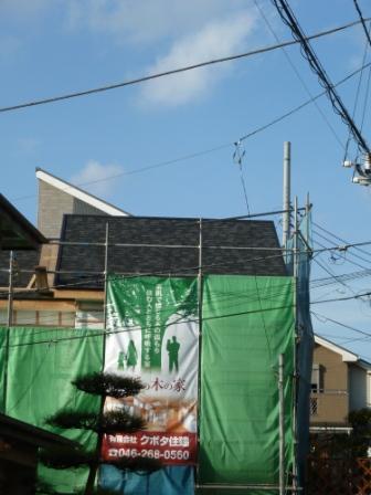 屋根が見えた_c0152341_21502680.jpg