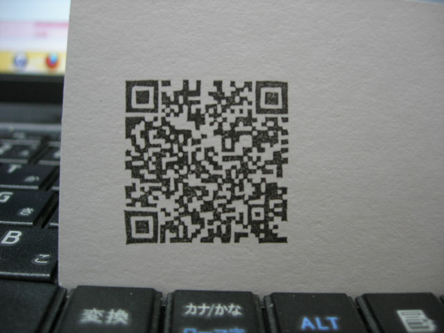 a0133655_10122412.jpg