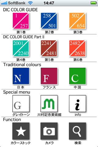 f0201157_2191018.jpg