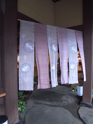 かみのやま温泉(山形)「橋本屋」その2 チェックイン編♪_b0051666_6523523.jpg