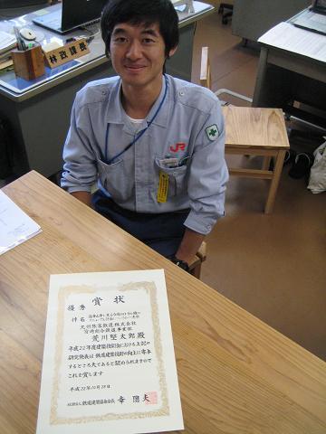 JR九州の荒川さん_f0138874_14192616.jpg