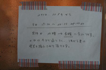 f0130980_1784058.jpg