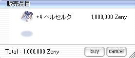 f0024889_4433082.jpg