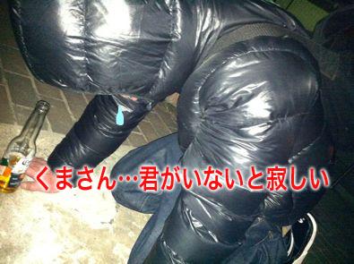 f0199692_1304686.jpg