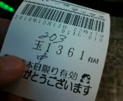 b0020017_2201112.jpg