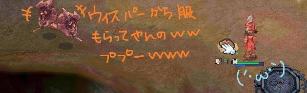 f0058722_15383448.jpg